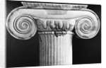 Column Capital from Temple of Artemis at Ephesus by Corbis