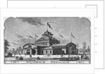 Women's Pavilion by Corbis