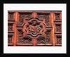 Carved Door Panel at Church of San Juan de Dios by Corbis