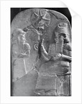 Artwork Mount on Babylonian Theology by Corbis