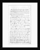 Lincoln's Gettysburg Address by Corbis