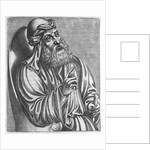 Engraving of Saint Cyril of Alexandria by Corbis