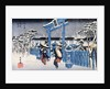 Gion Shimu In Snow by Hiroshige Utagawa