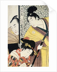 Act II of Chushingura, The Young Samurai Rikiya, with Kononami, Honzo Partly Hidden Behind the Door by Utamaro