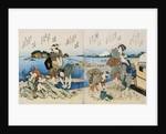 Kakuban Surimono Diptych Women and Boys Gathering Clams on the Seashore Near Enoshima by Katsushika Taito II