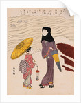 Chuban Tate-e A Beauty in a Black Hood and a Young Girl Holding an Umbrella by Harunobu