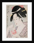 Bust Portrait of the Courtesan Wakamurasaki of the Tsunotamaya Playing with Goldfish by Eisho