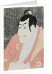 A Bust Portrait of the Actor Ichikawa Ebizo IV by Sharaku