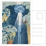 Amida Waterfall on the Kiso Highway from the Series To the Waterfalls of All the Provinces by HOKUSAI