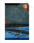 Fireworks at Ryogoku by Ando Hiroshige