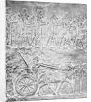Carving Depicting Assyrians by Corbis