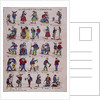Children's Alphabet from the Musee d'Epinal by Corbis