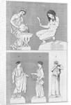 Greek Bath Scene by Corbis
