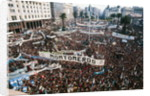 Supporters of Hector Campora by Corbis