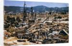Hiroshima Aftermath by Corbis