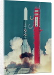 American Rocket Blasting into Space by Corbis