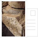 Detail of Heiroglyphics on a Colossi of Ramesses II at Sohag by Corbis