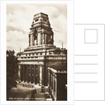 View of the Port of London Authority building, Tower Hill, London by Anonymous
