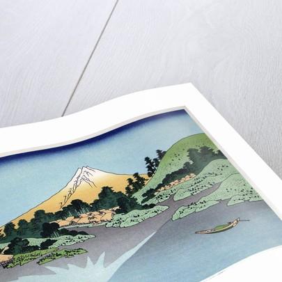 Reflection in the Surface of the Water, Misaka, Kai Province by Katsushika Hokusai