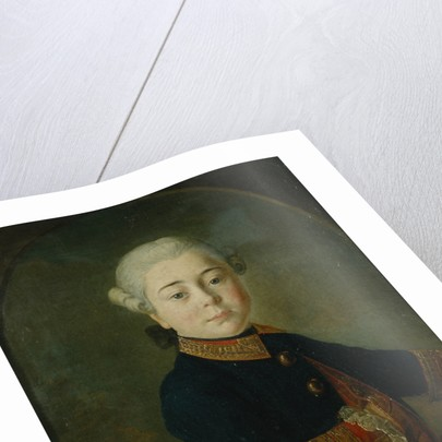 Portrait of Count Nikolai Dmitrievich Matyushkin as Child, 1763 by Kirill Ivanovich Golovachevsky