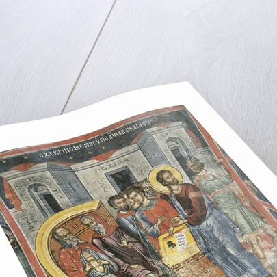 Christ Before Annas and Caiaphas, 16th century by Byzantine Master