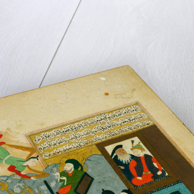 Abraham cast into the fire. (From Hadiqat al-Suada (Garden of the Blessed) of Fuzuli) by Anonymous