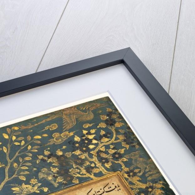 Illuminated Folio from a Gulistan of Sadi…, c. 1475-1500, borders added c. 1550 by Sultan Muhammad (style of)