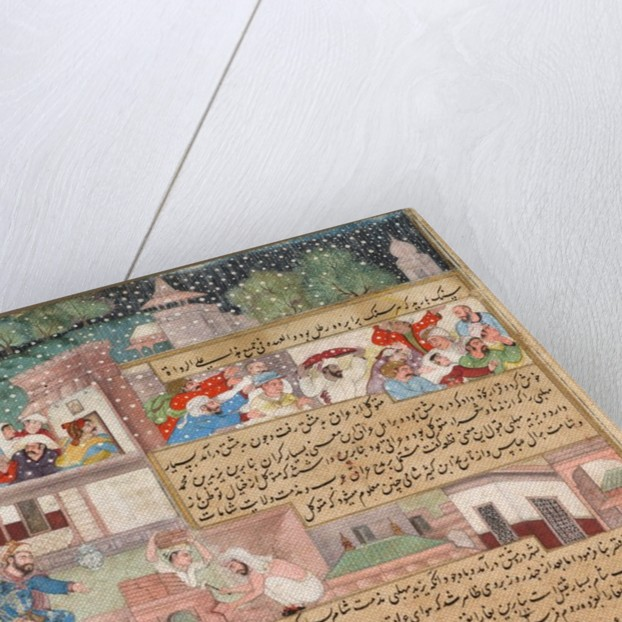 Page of disasters, from the Tarikh-i Alfi, c. 1595 by Unknown