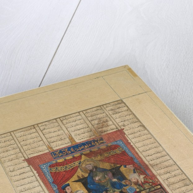 Portrait of Nushirwan the Just from a Shahnama…of Firdausi, 1330-1335 by Unknown