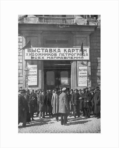 Exhibition of Petrograd artists, the Academy of Arts, Petrograd, Soviet Union, 1923 by Unknown