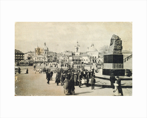 Arbat Square, Moscow, Russia, 1913 by Unknown