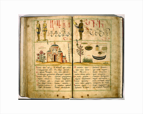First Russian Alphabet Book by Karion Istomin, 1694 by Leonti Bunin