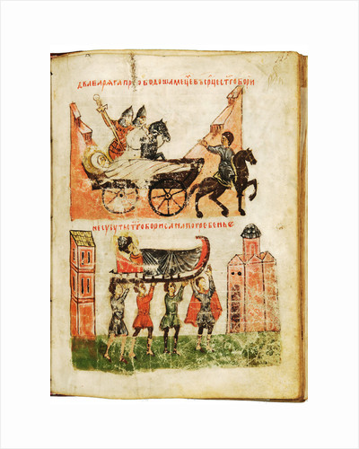 Tale of Saints Boris and Gleb, Second Half of 14th cen by Anonymous
