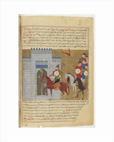 The siege of Beijing. Miniature from Jami al-tawarikh (Universal History), ca 1430 by Anonymous