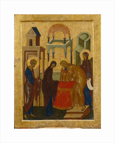 The Presentation of the Virgin Mary by Russian icon
