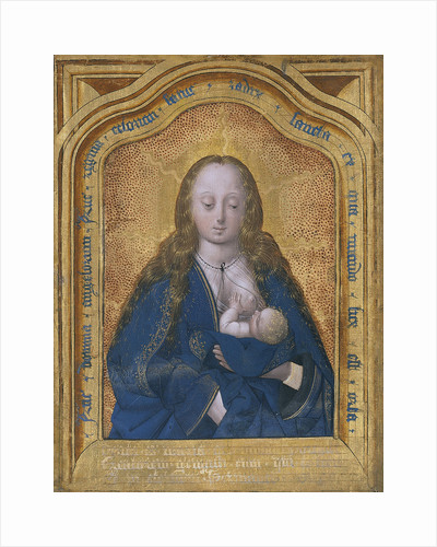 The Virgin suckling the Child by Master of Antwerp