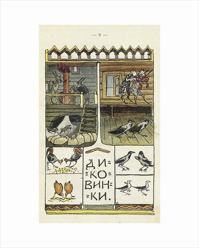 Illustration to the childrens book Ai du-du by Sergei Vasilyevich Malyutin