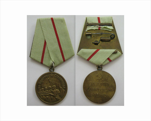 Medal for the Defense of Stalingrad by decorations and medals Orders