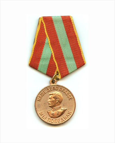 Medal For Valiant Labour in the Great Patriotic War 1941?1945 by decorations and medals Orders