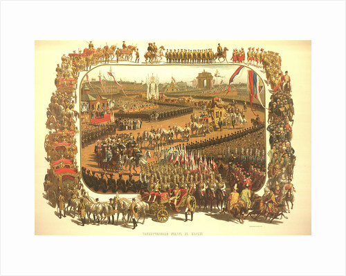 The Ceremonial Entry of Alexander III in Moscow by Konstantin Apollonovich Savitsky