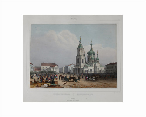 The Sennaya Square and the Saviour Church in Saint Petersburg, 1840s by Anonymous