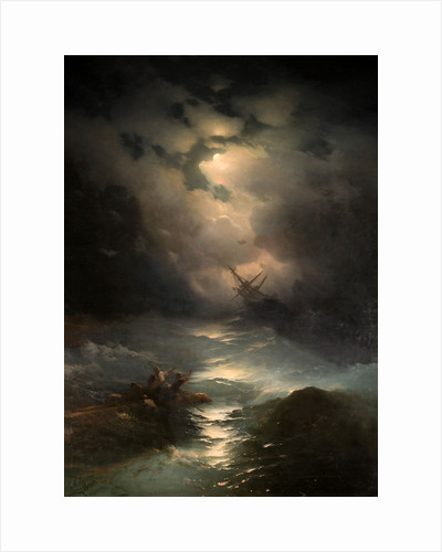 North Sea Storm, 1865 by Anonymous