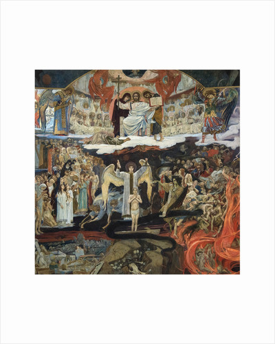 The Last Judgment, 1904 by Anonymous