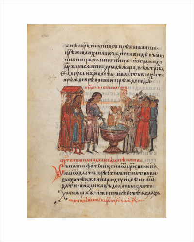 The Baptism of Bulgaria. (Miniature of Manasses chronicle), Mid of the 14th cen by Anonymous