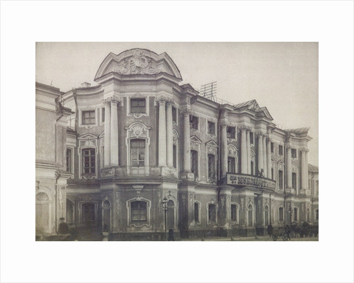 Mansion of Apraksin-Trubetskoy (, 1870s-1880s by Anonymous