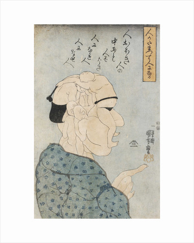 Men come together to make a man (Hito katamatte hito ni naru), c. 1847 by Anonymous