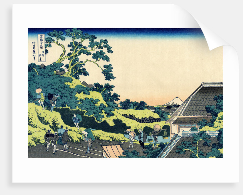 Sundai in Edo (from a Series 36 Views of Mount Fuji), 1830-1833. by Hokusai