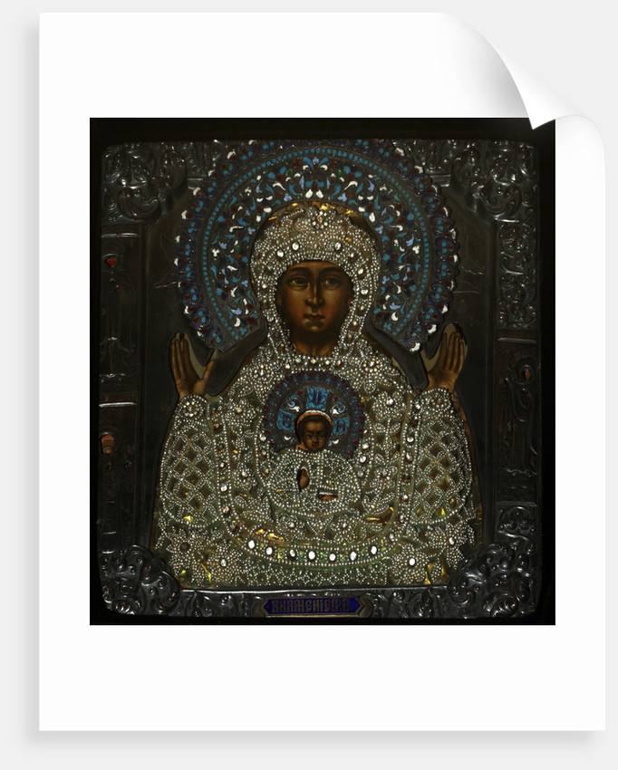 Our Lady of the Sign, Early 18th cen by Russian icon