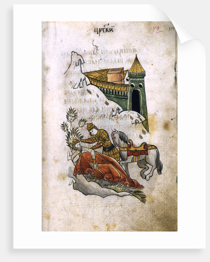 Alexander covers the corpse of Darius with his cloak by Ancient Russian Art