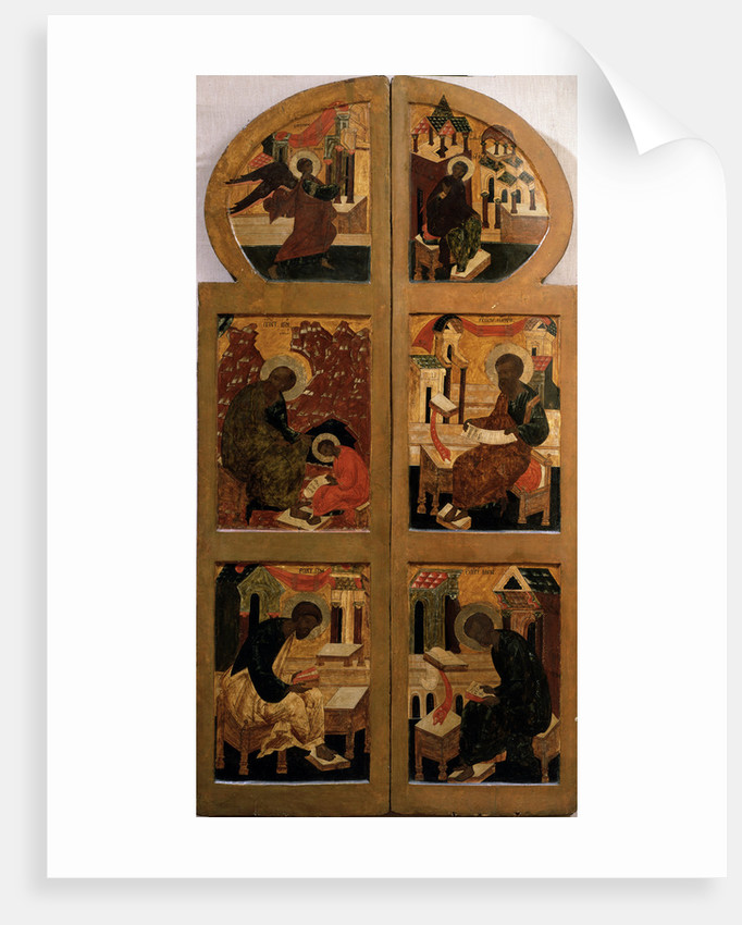 The Holy Gates (The Royal Doors), Late 16th cen by Russian icon